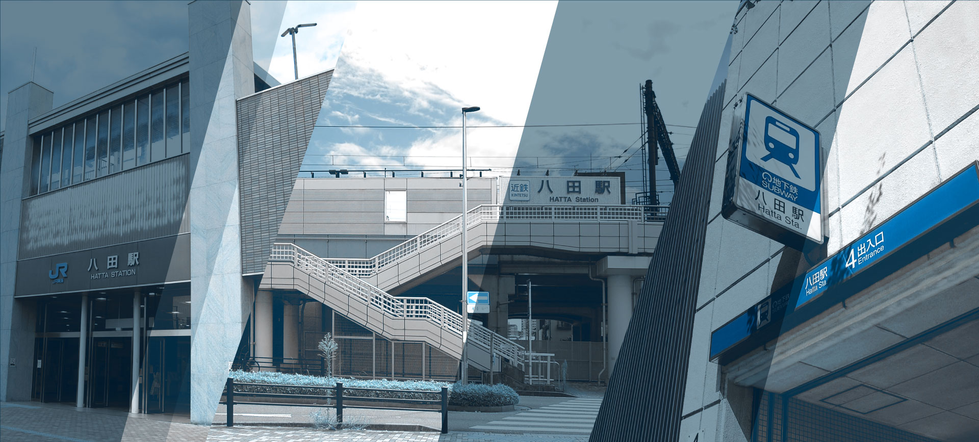 イワクラゴールデンホームのカルティア八田ステーションフロントがある八田総合駅
